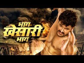 Pin By Neerajgupta Vishalgupta On Free Movies Online In 2020 Full Movies Online Free Full Movies Online Free Movies Online