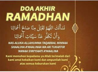 Kata Mutiara Islami Akhir Ramadhan Gambar Bergerak Islam Gerak