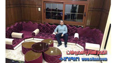 قعدة عربي مجلس عربي حديث نبيتى ف بيج Kotatsu Table Decor Home Decor