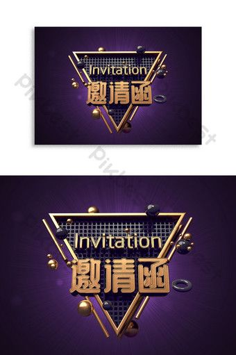 Black Gold Triangle 3d Invitation Letter Art Word Pikbest Graphic Elements Printable Invitation Card Invitations Flyer Design Templates