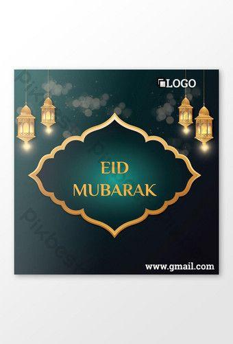 Social Media Eid Wish Banner Ai Free Download Pikbest Banner Eid Mubarak Greeting Cards Big Sales Banner