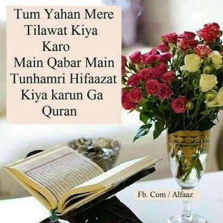 Jumma Mubarak Quran Quotes Love Islamic Inspirational Quotes Muslim Quotes