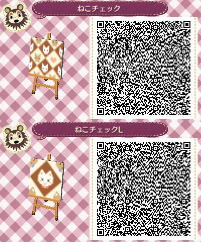 357 Best Cute Pastel Pink Qr S Images Qr Codes Animal Crossing