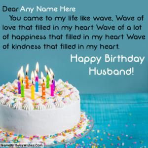 Husband Birthday Wishes Messages Cards With Name And Photo