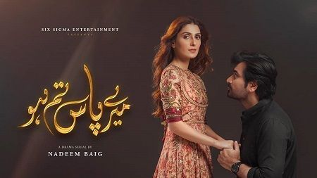 New Song Meray Paas Tum Ho Ost Mp3 Download 320kbps 2019 Meray Paas Tum Ho Rahat Fateh Ali Khan New Pakistani Ost Drama Song Full Audio 128kbps Di 2020
