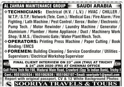 Saudi Jobs Required For A Al Zahran Maintenance Group In Saudi Job Posting Sites Facebook Jobs Job Posting