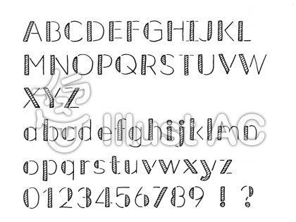 カフェ風フォントイラスト No 1941427 無料イラストなら イラストac フォント アルファベット文字のデザイン レタリングデザイン