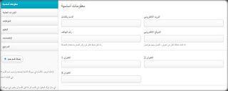 كيفية عمل Cv باللغة الانجليزية والعربية Cv Maker سوف يقدم هذا المقال من موقع كيفية بعض المعلومات حول كيفية إنشاء سيرة ذاتية كيفية عمل Cv باللغة ا How To Make