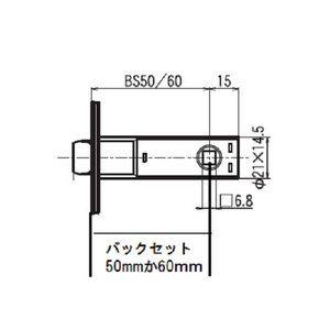 ドアノブ 交換 表示付 Gia 日中製作所 レバーハンドル 32a型 丸座 表示