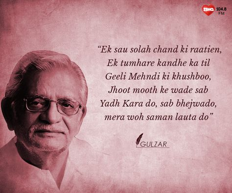 7 Quotes by Gulzar That Will Take You on an Emotional High