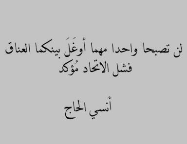 Pin By Marwa Qwasmi On Arabic Arabic Calligraphy Arabic Calligraphy