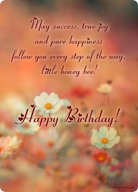 Birthday Card For Baby Girl Happy Birthday Princess Happy