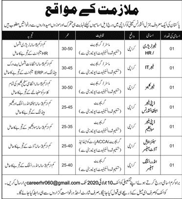Pin On Jobs In Karachi