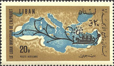 Postal Stamp Of Lebanon Connections To Phoenician Poste Aerienne