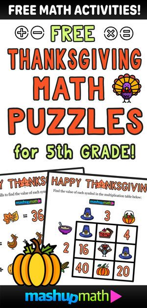 12 Thanksgiving Math Activities For Grades 1 8 Mashup Math Thanksgiving Math Thanksgiving Math Activities Free Math Activity Thanksgiving division worksheets 5th