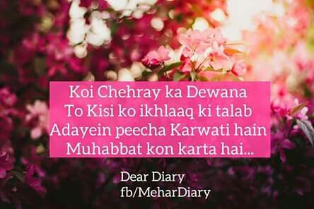 Pin by Zara sheikh on kuxh yaadein adhoori :( | Pinterest