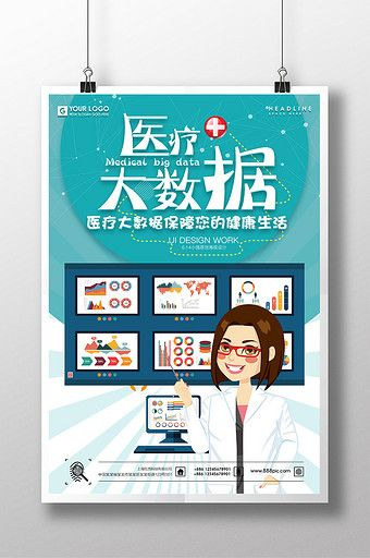 Over 1 Million Creative Templates By Big Data Templates Medical