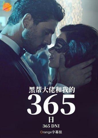 Telecharger 365 Days Streaming Vf 2020 Regarder Film Complet Hd 365days Completa Peliculas Completas Peliculas Completas Gratis Peliculas En Linea Gratis