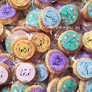 هلا بالطش والرش والبيض المفقش Sugar Cookie Desserts Sugar