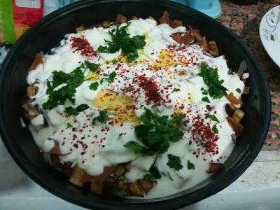مكونات فتوش تركي Food Rice