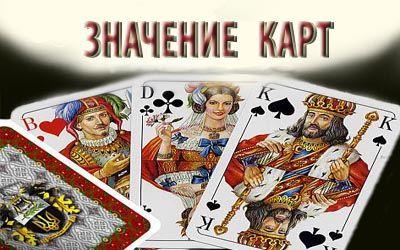 магия карты онлайн играть бесплатно