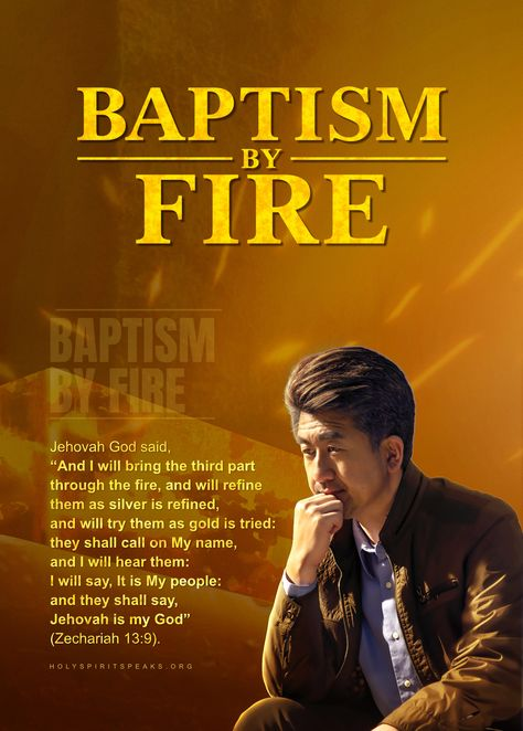 "Introduction Full 2019 Christian Movie ""Baptism by Fire"" 