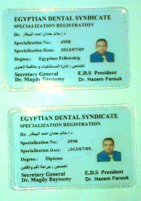 ادارة مستشفيات د حاتم البيطار Google Sites Gened Dental