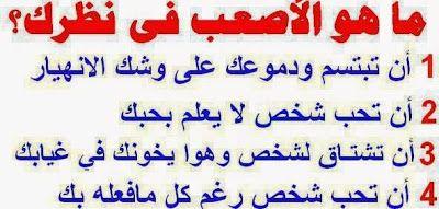 صور للفيس بوك 2018 اجمل خلفيات ومنشورات للنشر على الفيس بوك 465991 1383903129 Jp Math Kids And Parenting Arabic Calligraphy