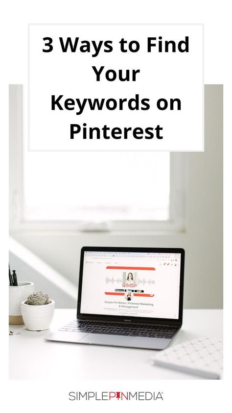 3 Easy Ways to Find Keywords on Pinterest
