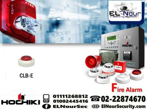 Hochiki DCD-AE3 Conventional Combined 60°C Heat Detector