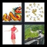 4 pics 1 word 5 letters answers cheats solutions meaning and 5 letter words for 4 pics game expocarfo Images