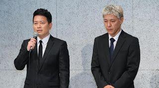 吉本 興業 弁護士