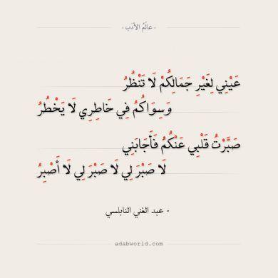 وما هند إلا مهرة عربية قصة هند بنت النعمان مع الحجاج عالم الأدب Words Quotes Wisdom Quotes Life Wonder Quotes
