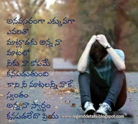 List Of Pinterest Quotes In Hindi Inspirational Telugu Images