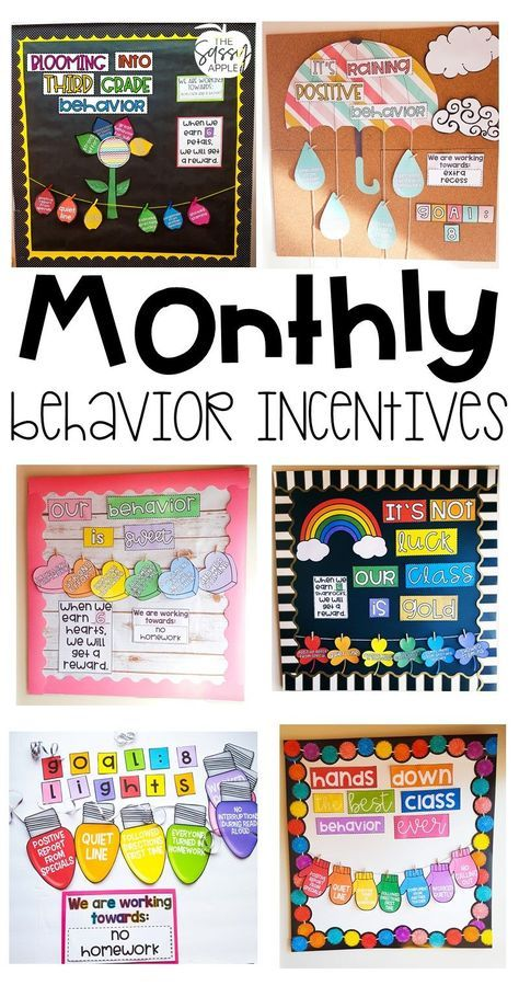 Do you need a motivator to keep behavior on track?! You are NOT alone! These adorable monthly whole group incentives will help encourage positive behaviors in a fun way!