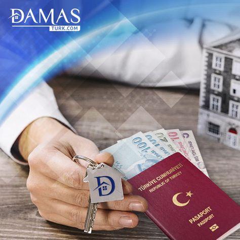 الاسئلة الشائعة عن تعديلات قانون الحصول على الجنسية التركية من خلال الاستثمار داماس تورك العقارية Heart Charm Bracelet Heart Charm Tiffany Heart