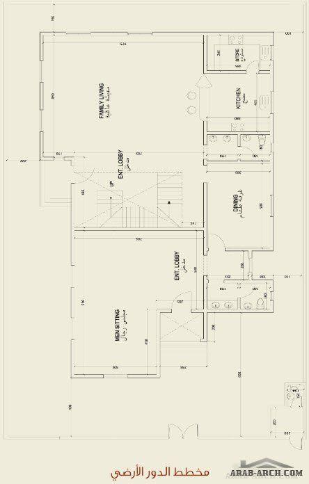 مخطط فيلا خليجى Villa 550m2 A House Floor Plans House Plans Floor Plans
