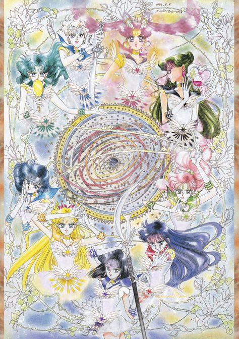 Sailor Moon Cosmos Arc