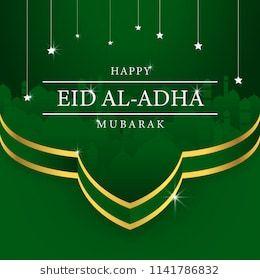 Eid Al Adha Mubarak Greeting Background Illustration Ramadan Kareem