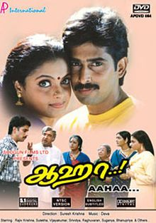 kutty 2010 movie songs download