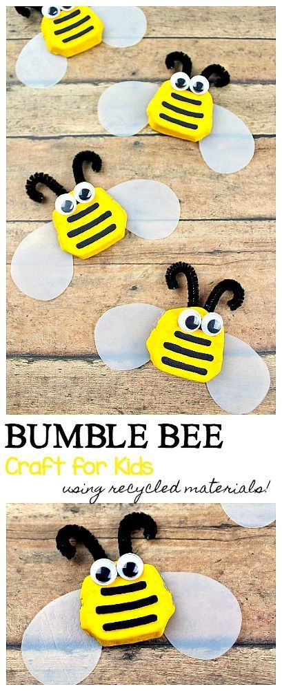 Bumble Bee Craft For Kids Using Recycled Materials Bee Crafts