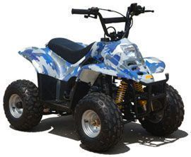 70cc LG Racing 4 Stroke, Fastest ATV on the planet  at