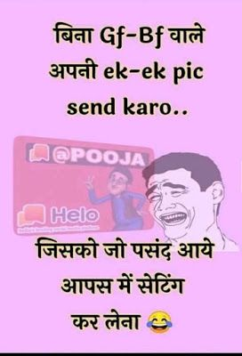 Funny Fb Hindi Memes For Facebook And Whatsapp Free Download Statuspictures Com Statuspictures Com Memes Memes Sarcastic Life Quotes