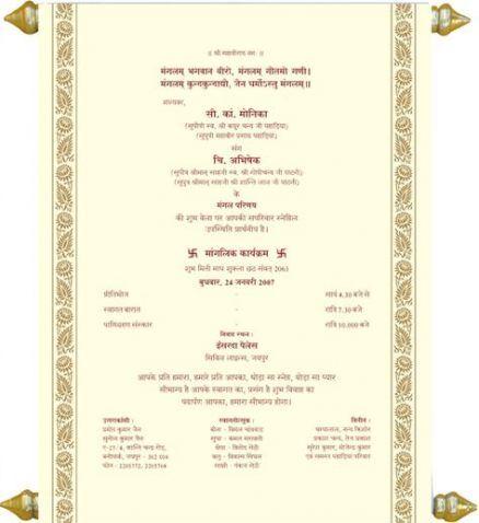 41 Ideas Wedding Card Design Punjabi Hindu Wedding Invitation Cards Wedding Card Quotes Hindu Wedding Invitations