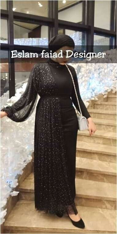 Elbisesi Modelleri Soz Tesettur Tesettur Soz Elbisesi Tesettur Soz Elbisesi Modelleri Soiree Dress Hijab Dress Party Hijab Prom Dress