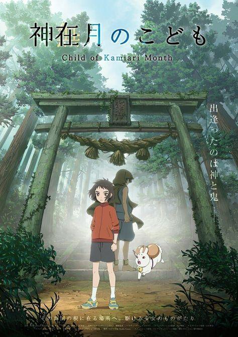 Bunnies and demons: Child of Kamiari Month trailer