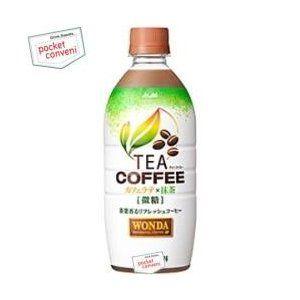 Beverages To Taste おしゃれまとめの人気アイデア Pinterest Peachyyeon 2020 カフェラテ 抹茶ラテ 抹茶