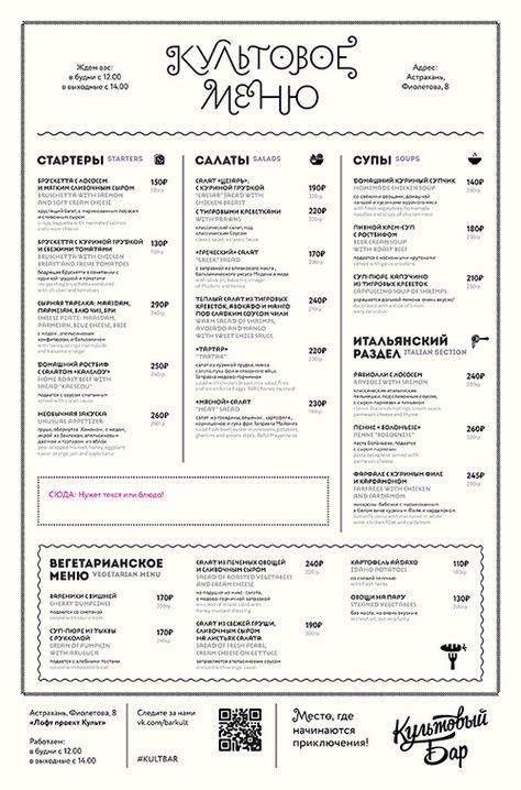 30 Food \ Drink Menu Templates restaurant menu Pinterest - free drink menu template