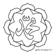 Hasil Gambar Untuk Mewarnai Kaligrafi Kaligrafi Islam