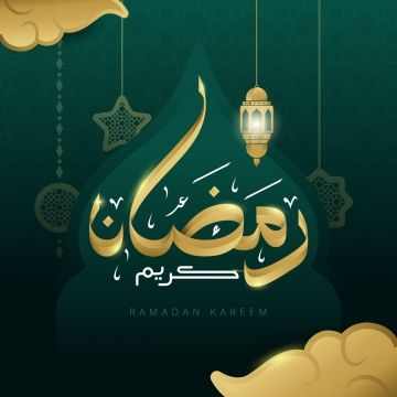 Ramadan Kareem Png Vector Psd And Clipart With Transparent Background For Free Download Pngtree Ramadan Kareem Muslim Celebrations Ramadan